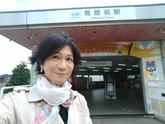 f:id:hikarireinagatsuki:20210507174641j:image
