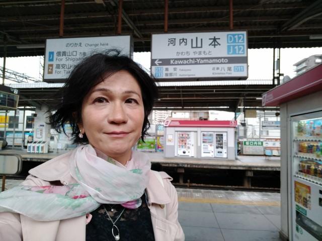 f:id:hikarireinagatsuki:20210507174830j:image