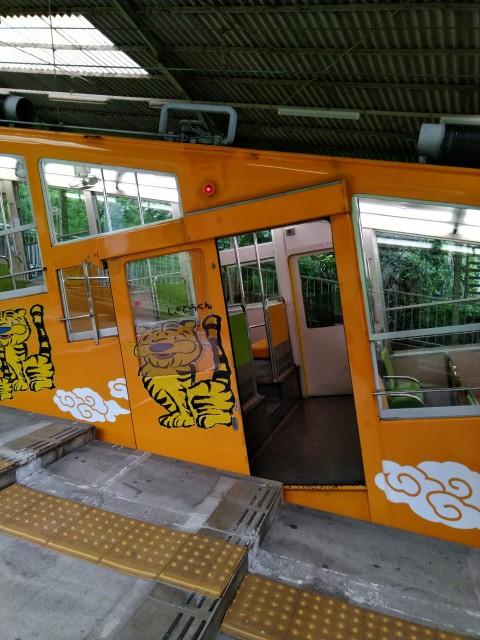 f:id:hikarireinagatsuki:20210507174906j:image