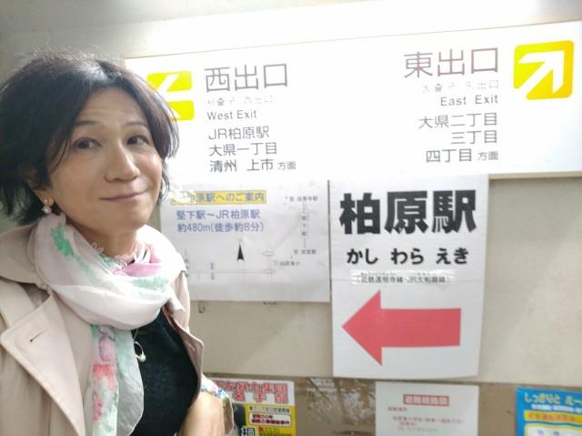 f:id:hikarireinagatsuki:20210507175424j:image