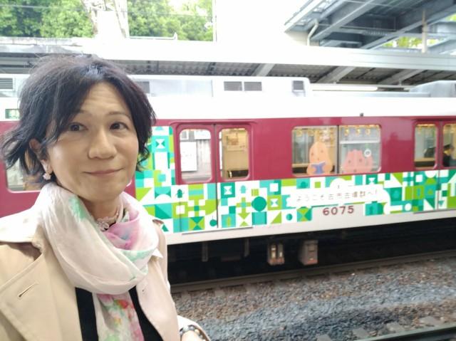 f:id:hikarireinagatsuki:20210507175642j:image