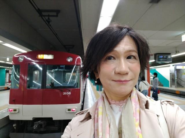 f:id:hikarireinagatsuki:20210507180314j:image
