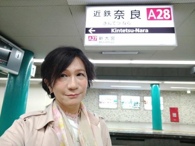 f:id:hikarireinagatsuki:20210507180329j:image