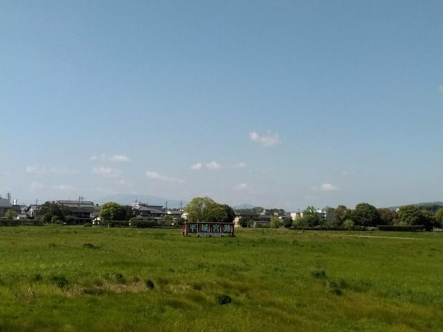f:id:hikarireinagatsuki:20210507180539j:image