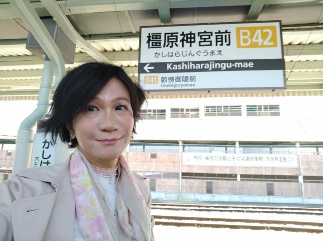 f:id:hikarireinagatsuki:20210507180634j:image
