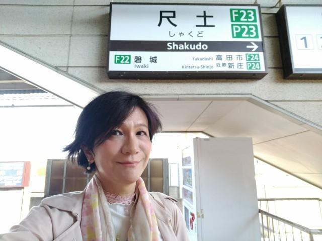 f:id:hikarireinagatsuki:20210507180800j:image