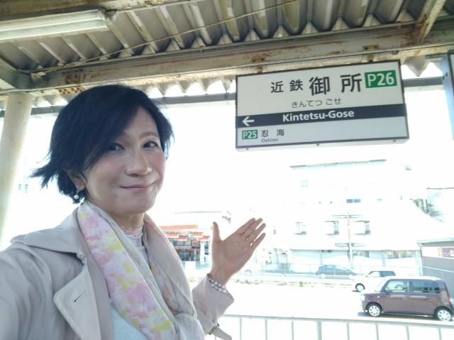 f:id:hikarireinagatsuki:20210507180900j:image