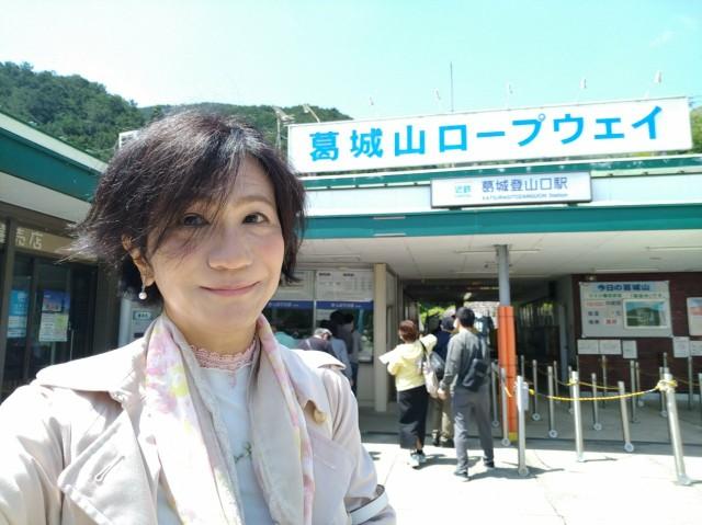 f:id:hikarireinagatsuki:20210508143645j:image