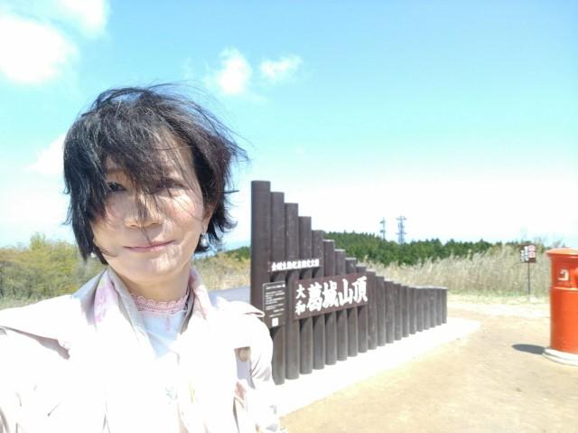 f:id:hikarireinagatsuki:20210508143857j:image