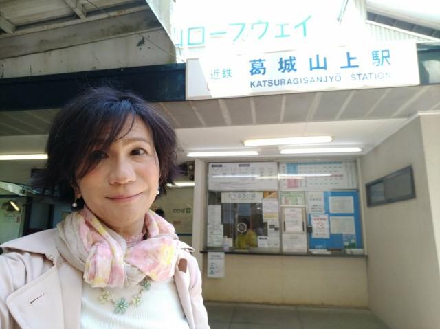 f:id:hikarireinagatsuki:20210508152113j:image