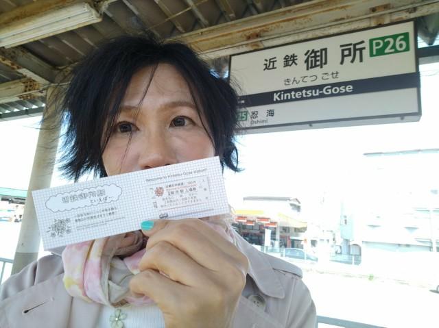 f:id:hikarireinagatsuki:20210508152543j:image