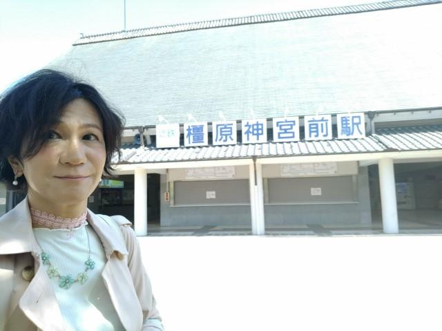 f:id:hikarireinagatsuki:20210508152628j:image