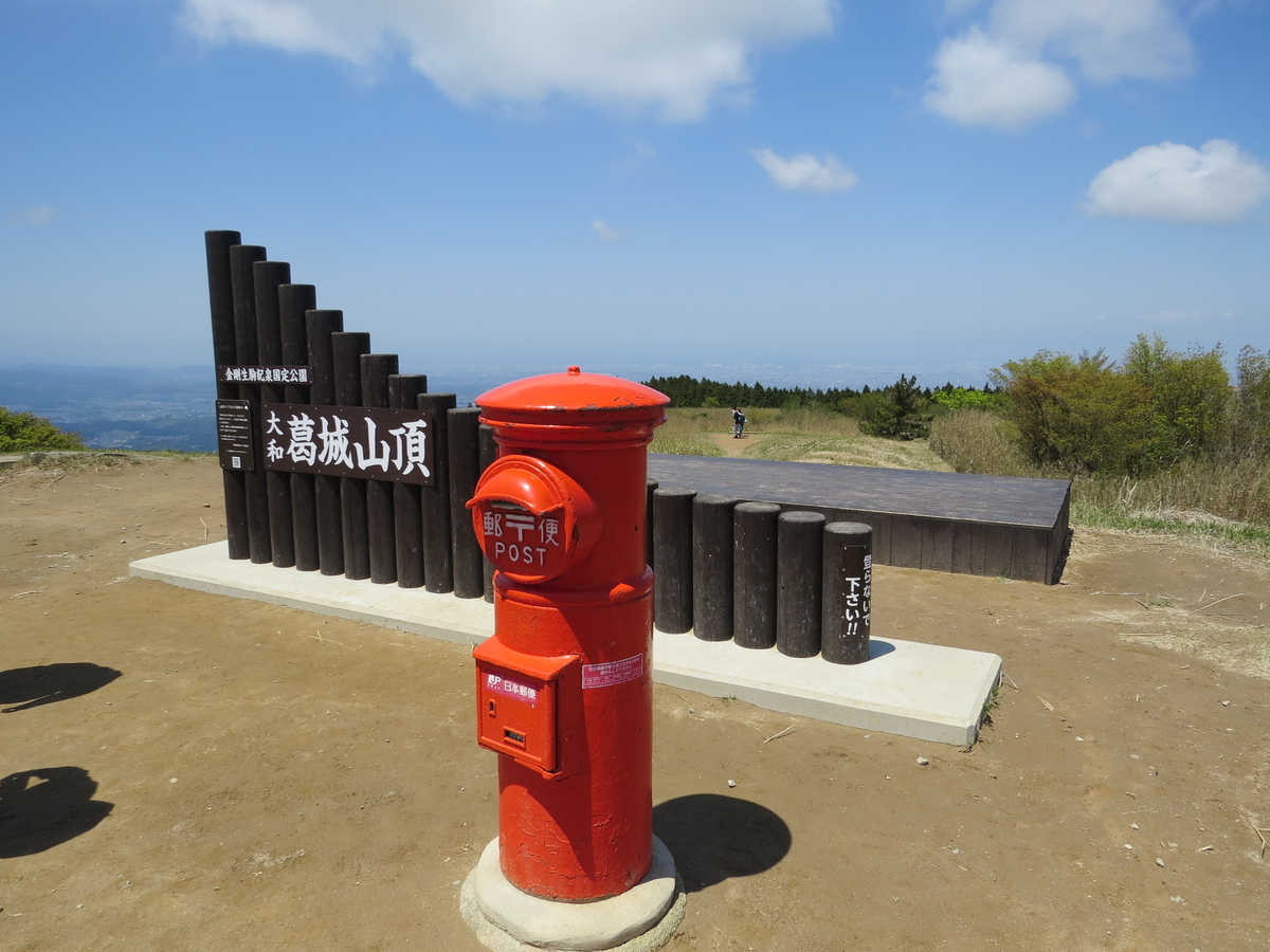 f:id:hikarireinagatsuki:20210510233255j:plain