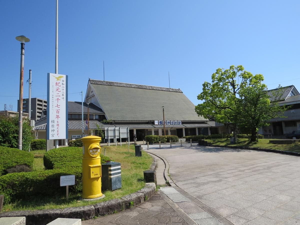 f:id:hikarireinagatsuki:20210510234550j:plain