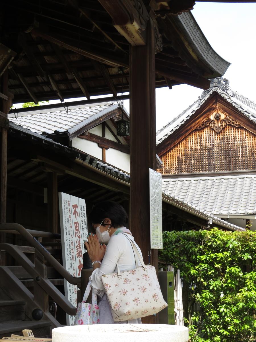 f:id:hikarireinagatsuki:20210511205149j:plain