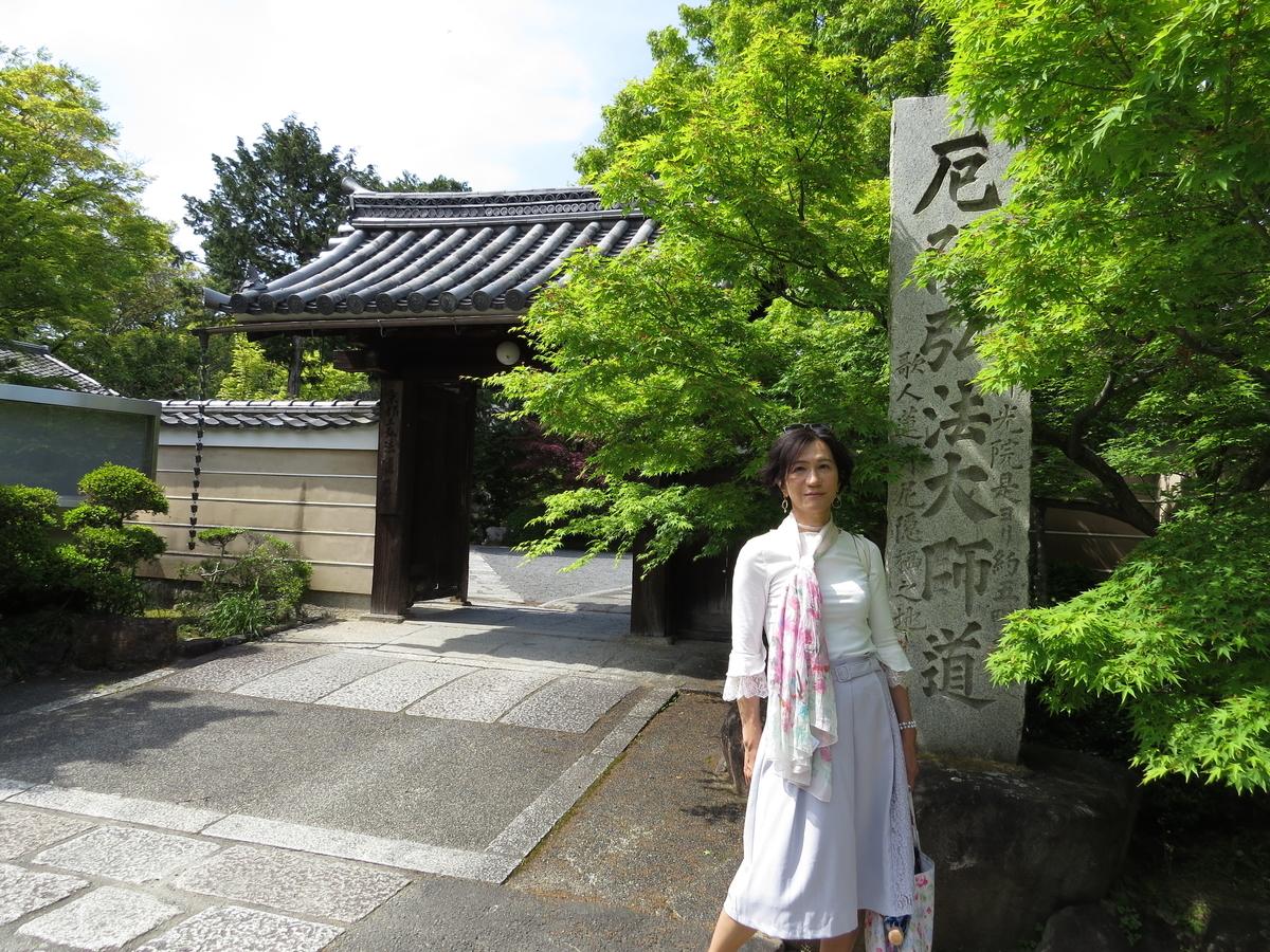 f:id:hikarireinagatsuki:20210511205413j:plain