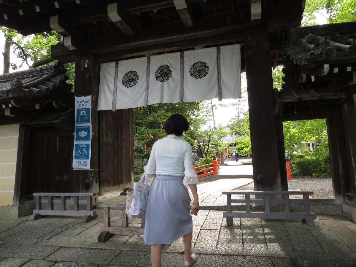 f:id:hikarireinagatsuki:20210511210023j:plain