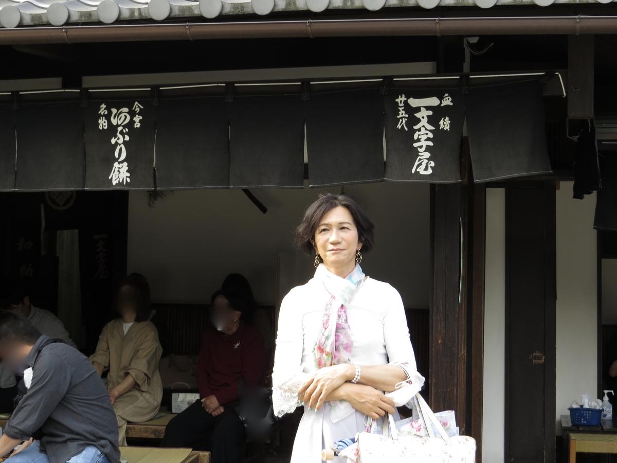 f:id:hikarireinagatsuki:20210511211520j:plain