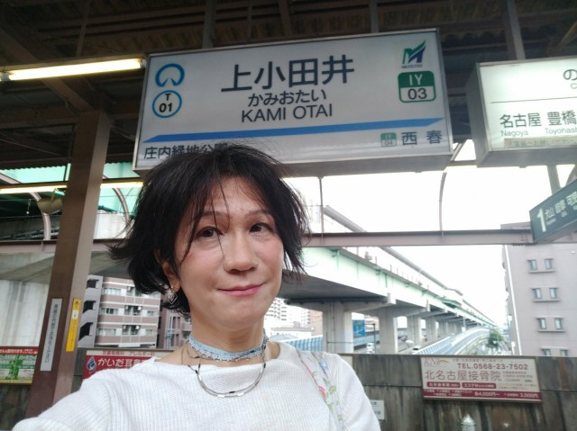 f:id:hikarireinagatsuki:20210518081626j:image