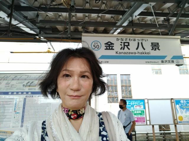f:id:hikarireinagatsuki:20210529211952j:image