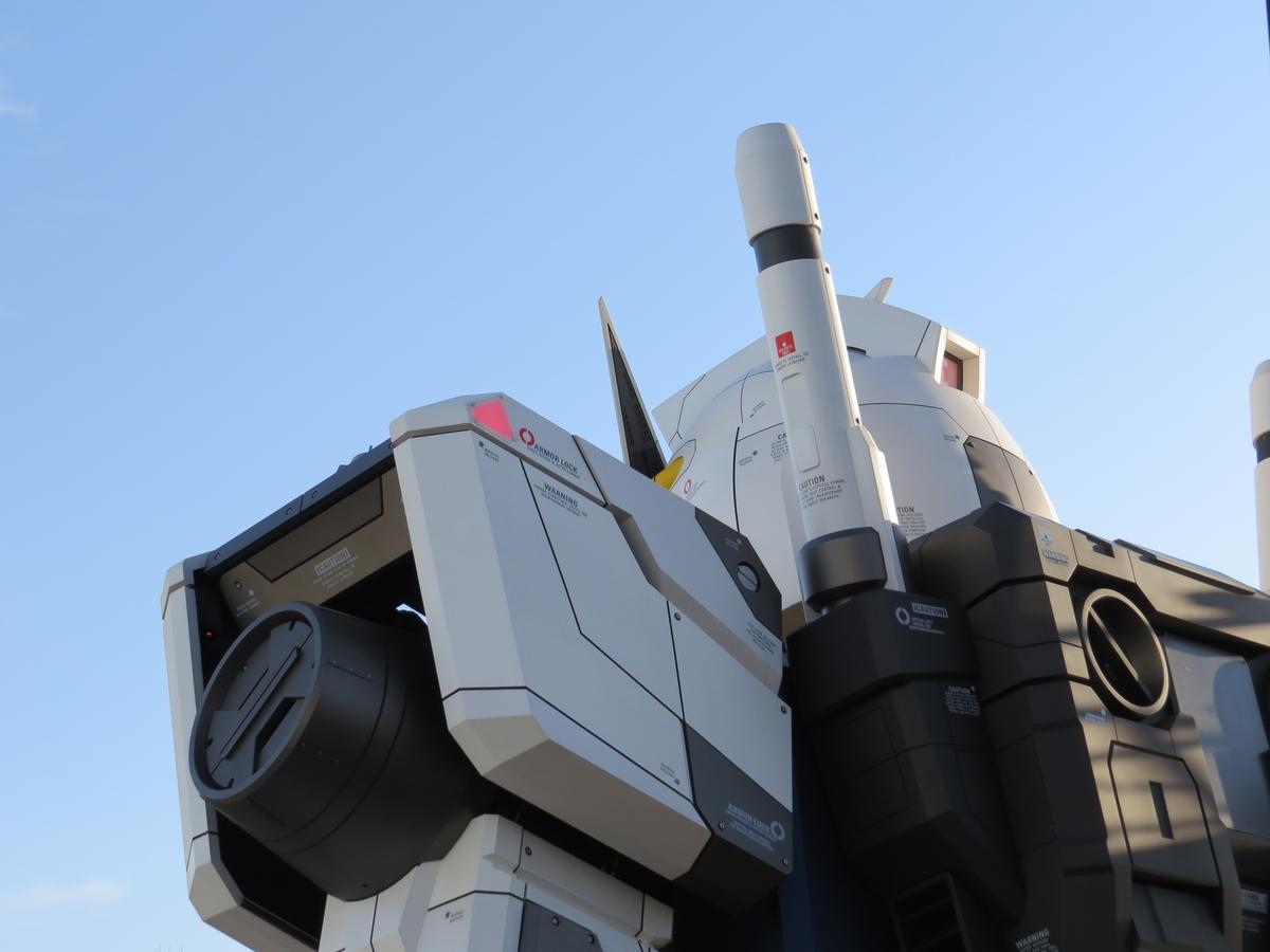 f:id:hikarireinagatsuki:20210531184252j:plain