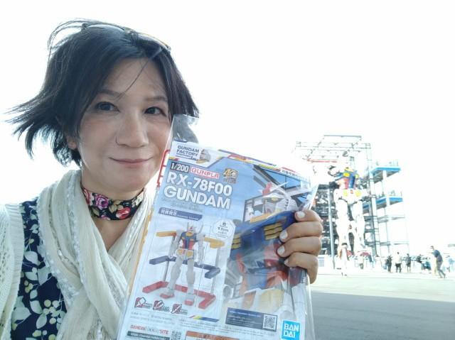 f:id:hikarireinagatsuki:20210602000315j:image