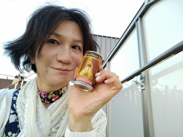 f:id:hikarireinagatsuki:20210602000536j:image
