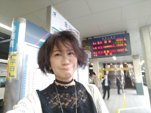 f:id:hikarireinagatsuki:20210606163801j:image