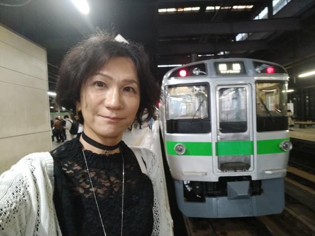f:id:hikarireinagatsuki:20210606164555j:image