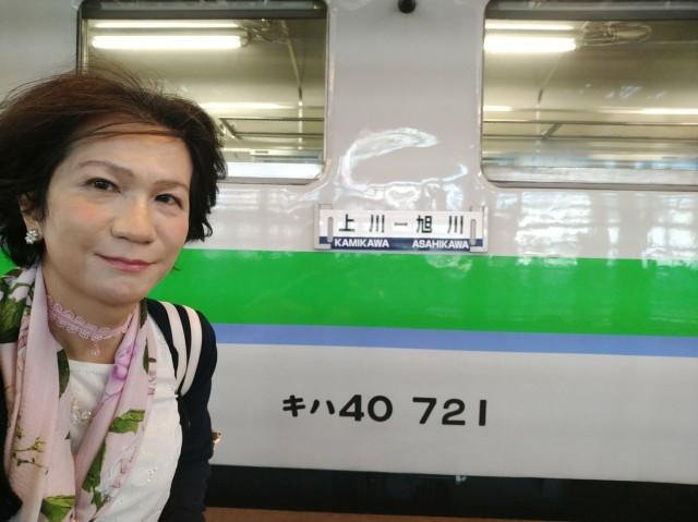 f:id:hikarireinagatsuki:20210606171059j:image