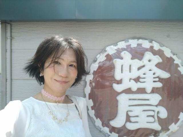 f:id:hikarireinagatsuki:20210606171319j:image