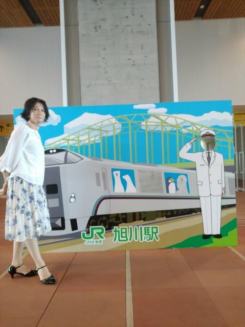 f:id:hikarireinagatsuki:20210606171410j:image