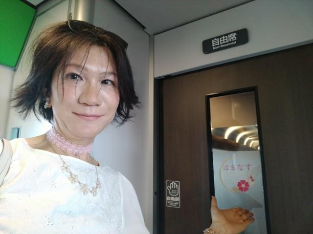 f:id:hikarireinagatsuki:20210606171549j:image