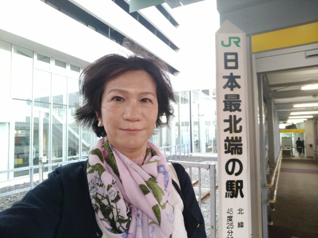 f:id:hikarireinagatsuki:20210606184452j:image