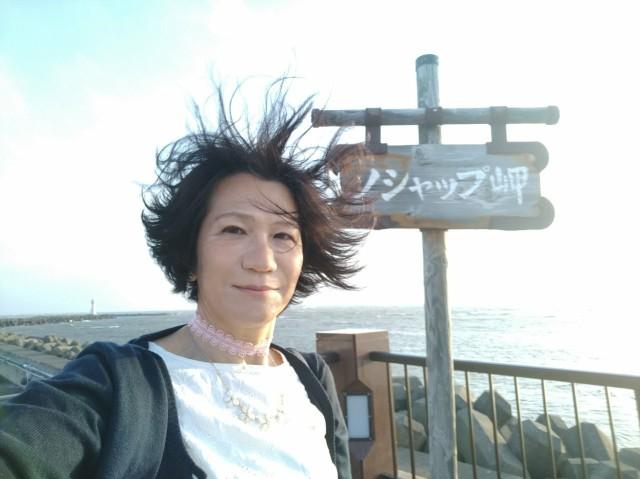 f:id:hikarireinagatsuki:20210606184646j:image