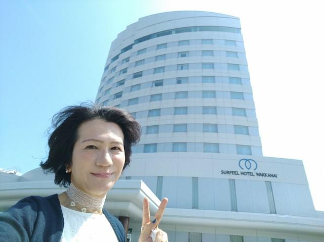 f:id:hikarireinagatsuki:20210606193215j:image