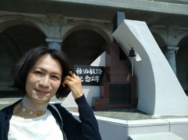 f:id:hikarireinagatsuki:20210606193316j:image