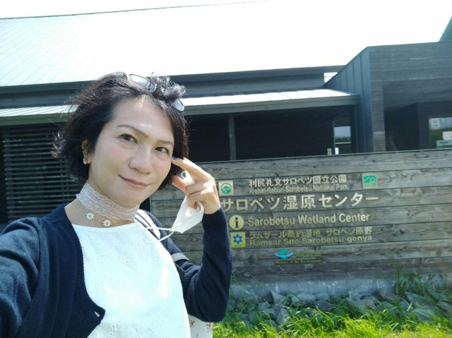 f:id:hikarireinagatsuki:20210606193711j:image