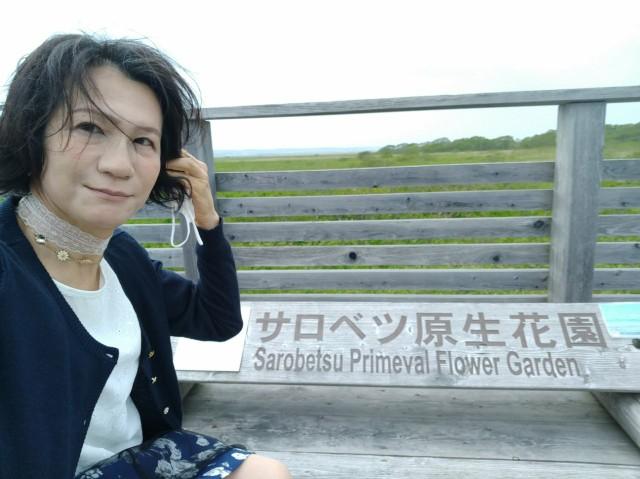 f:id:hikarireinagatsuki:20210606193834j:image