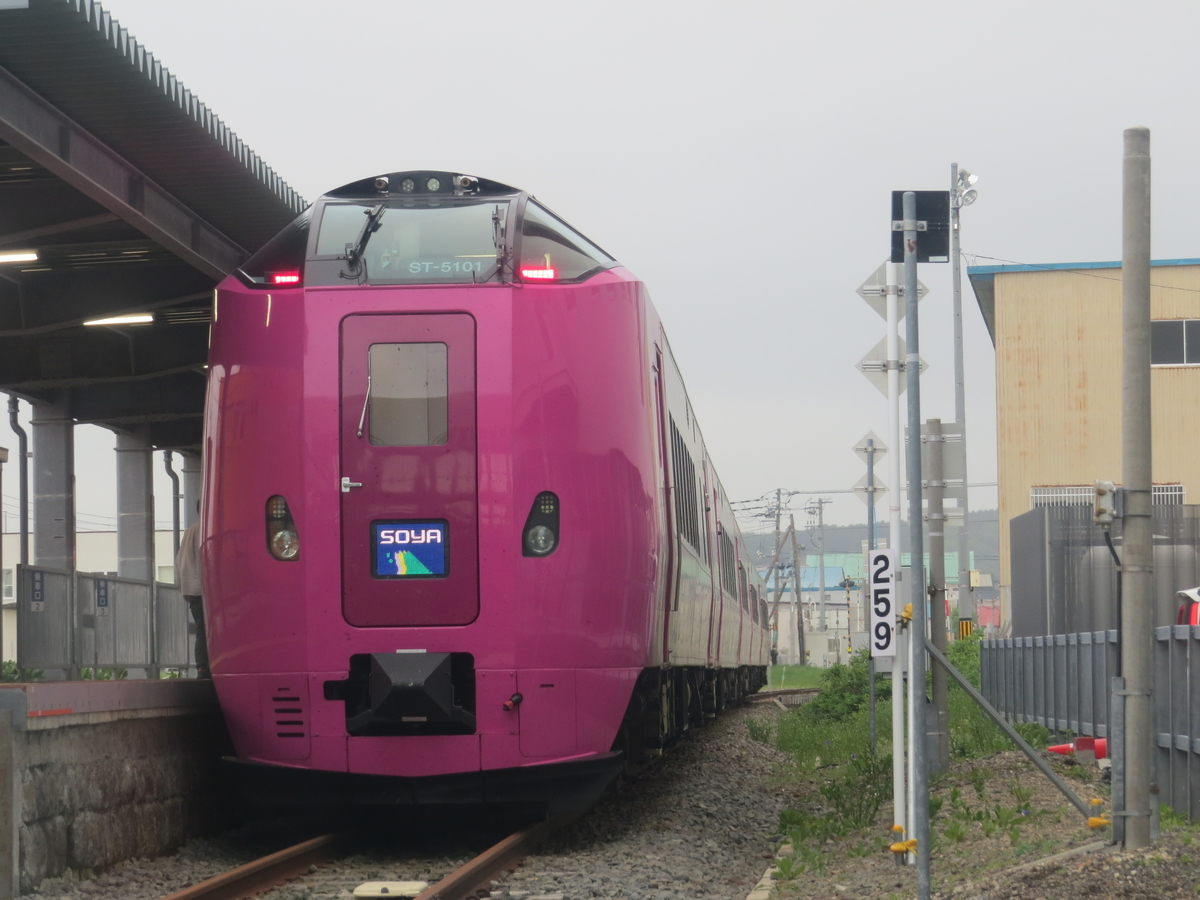 f:id:hikarireinagatsuki:20210607225345j:plain