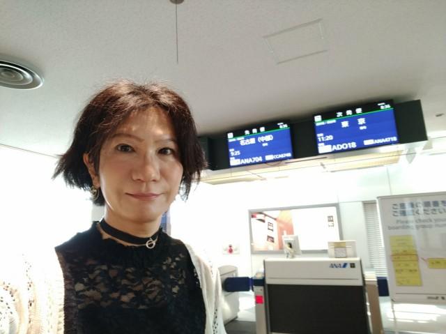 f:id:hikarireinagatsuki:20210612134112j:image