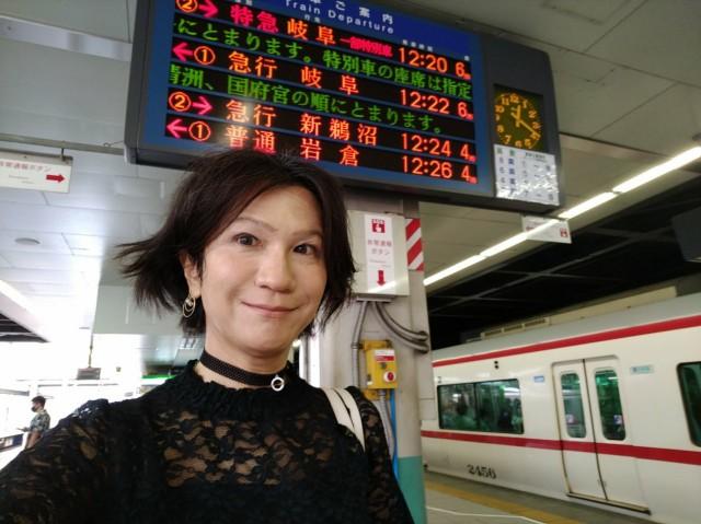 f:id:hikarireinagatsuki:20210612194850j:image