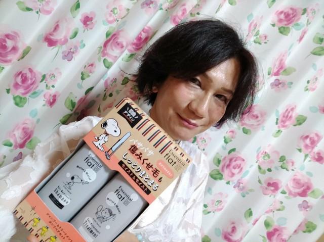 f:id:hikarireinagatsuki:20210619170059j:image