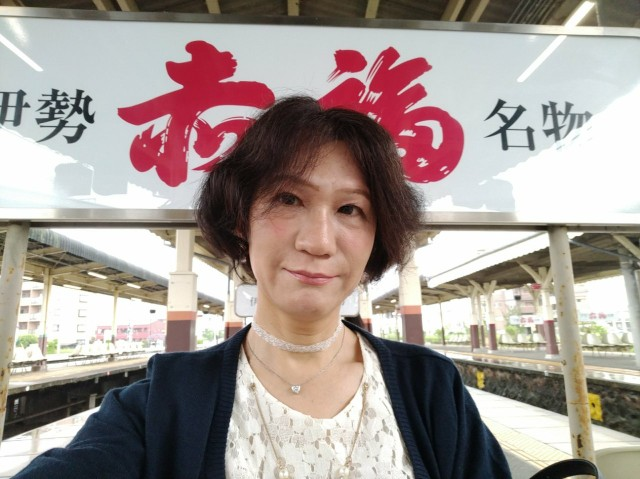 f:id:hikarireinagatsuki:20210621181307j:image