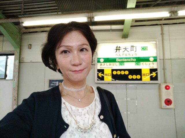 f:id:hikarireinagatsuki:20210621181553j:image