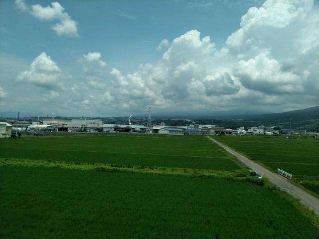 f:id:hikarireinagatsuki:20210628090656j:image