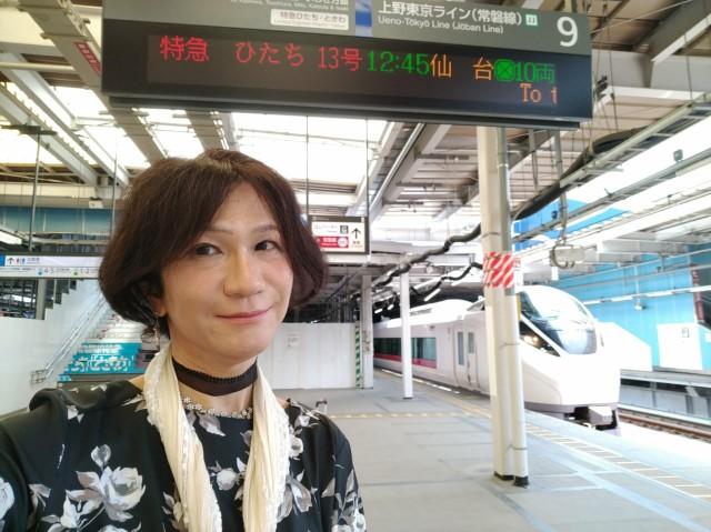 f:id:hikarireinagatsuki:20210628090956j:image