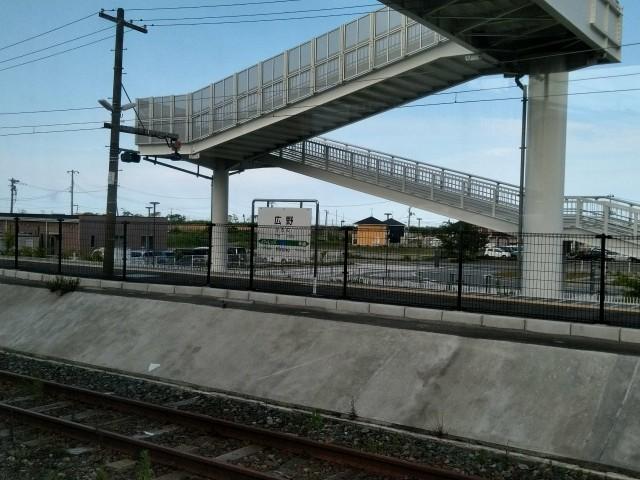 f:id:hikarireinagatsuki:20210628091355j:image
