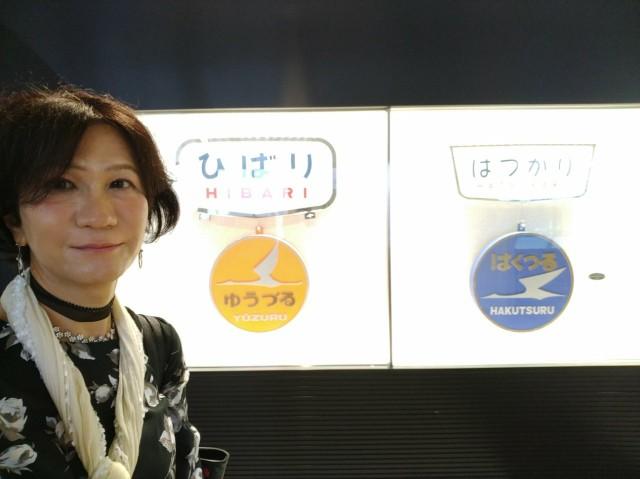 f:id:hikarireinagatsuki:20210628091653j:image