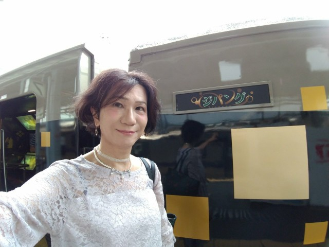 f:id:hikarireinagatsuki:20210628094023j:image